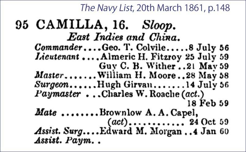 1860年に消息を絶った英国軍艦カミラと箱館: くりホンレビュー